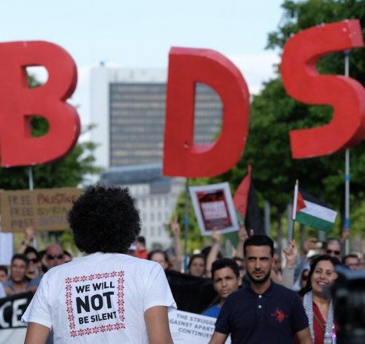 BDS Not Silent
