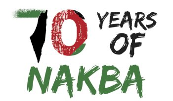 70 Years Nakba