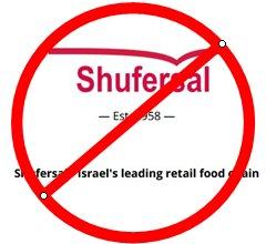 No Shufersal